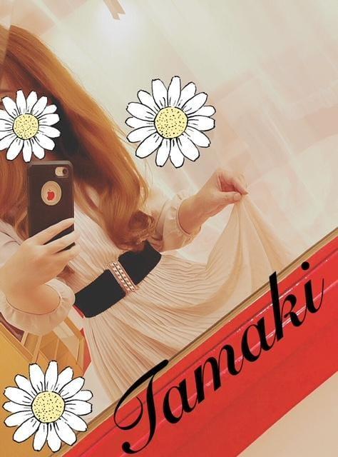 「お礼です(・ω・)ノ」09/17日(月) 10:21 | たまきさんの写メ・風俗動画