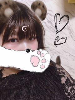 つぼみ「つぼみです」09/17(月) 11:05 | つぼみの写メ・風俗動画