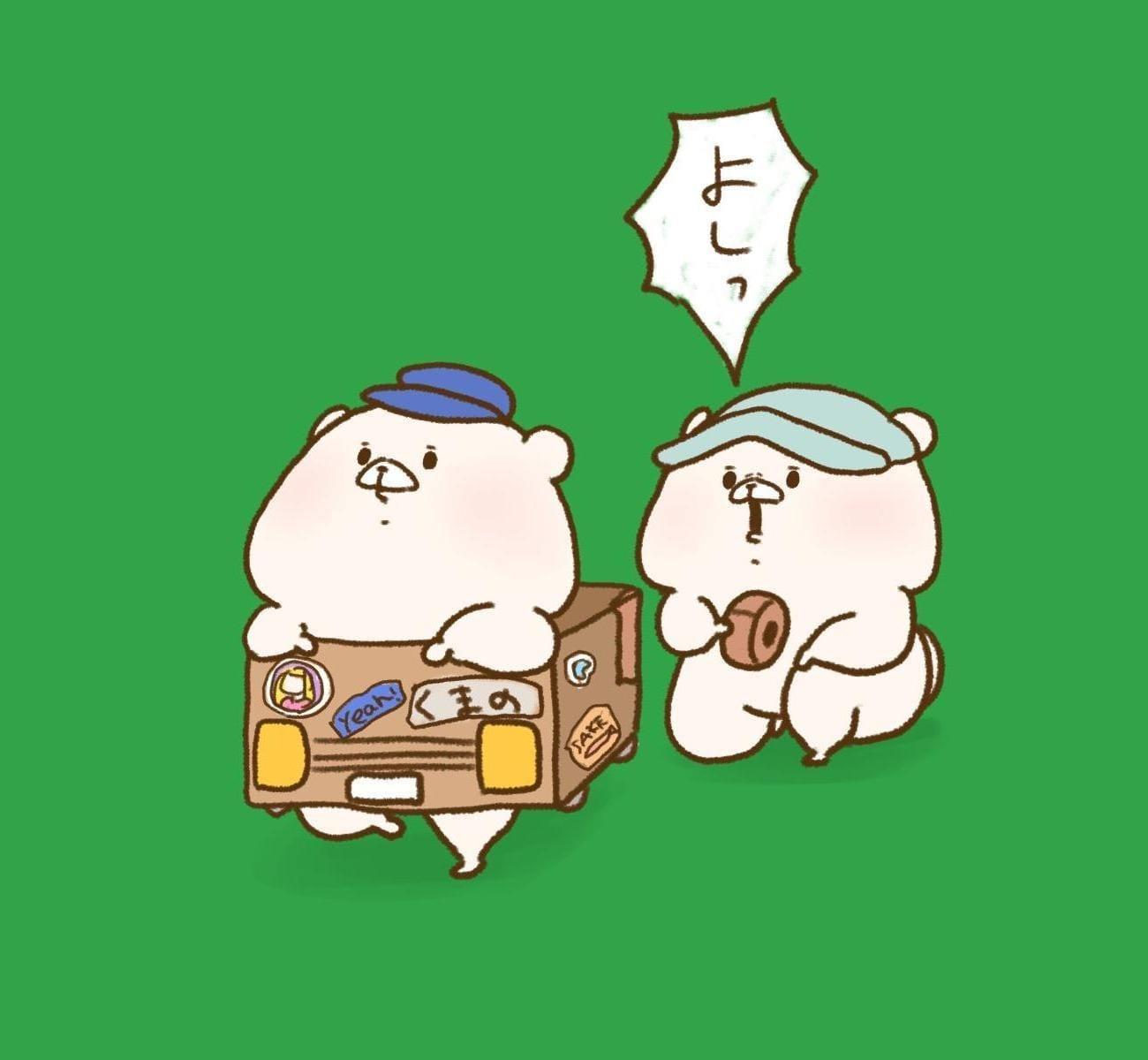 「(^o^)」09/17(月) 13:04   せいらの写メ・風俗動画