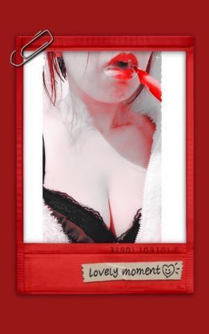「[??見たよ??ありがとう!]:フォトギャラリー」09/17(月) 13:40 | めいの写メ・風俗動画