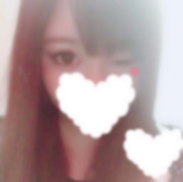 「?暑いですね〜?」09/17(月) 15:46 | 莉音(りおん)の写メ・風俗動画