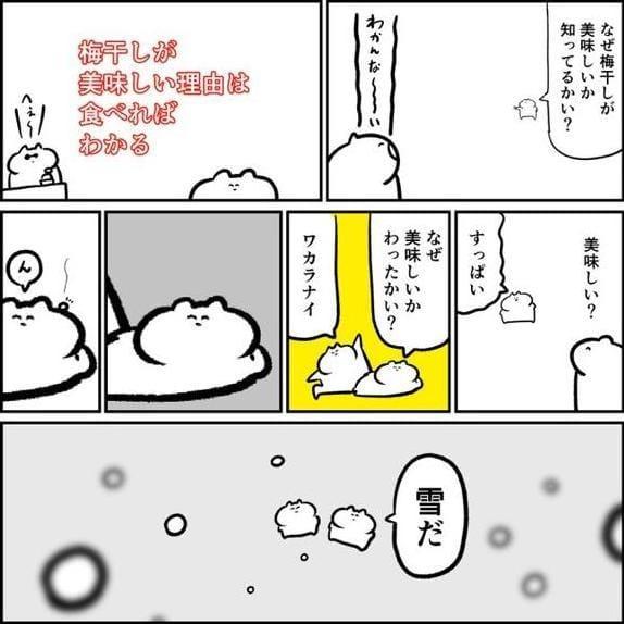 「しゅっきん!」09/17(月) 16:05   せいらの写メ・風俗動画