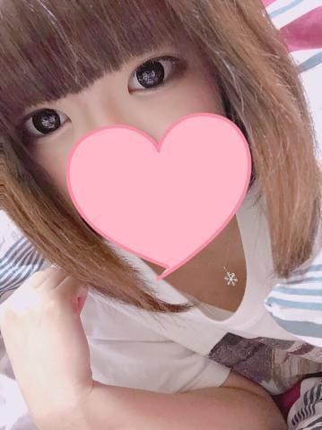 「ご予約のUくん♪」09/17(月) 18:57 | まりこの写メ・風俗動画
