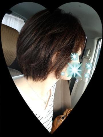 政美「♡♡♡」09/17(月) 19:14 | 政美の写メ・風俗動画