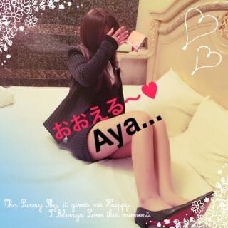 「thanx…」09/17日(月) 19:23   アヤの写メ・風俗動画