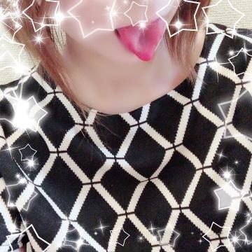 「出勤だよん」09/17(月) 19:27 | 鳴美(なるみ)の写メ・風俗動画