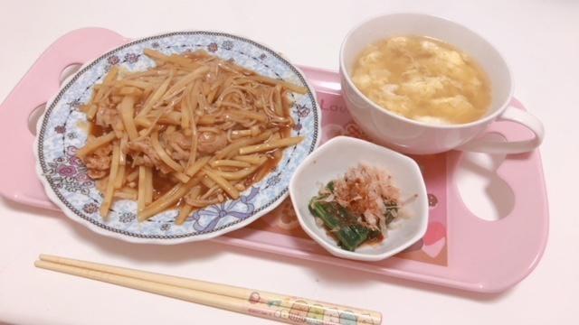 「ねるごはん☆」09/17日(月) 19:29 | ねるの写メ・風俗動画