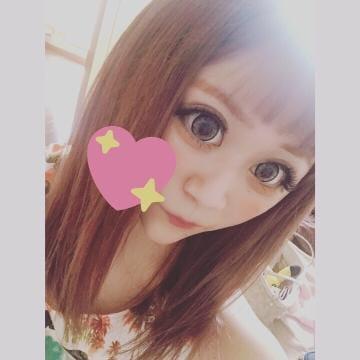 「こんにちわ」09/17日(月) 19:45 | 研修☆河内えなの写メ・風俗動画