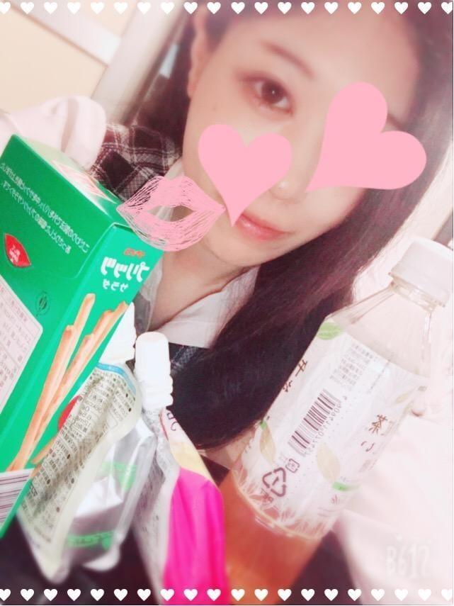 「昨日のお礼Part2」09/17日(月) 20:00 | 新人☆音羽 ゆきみの写メ・風俗動画
