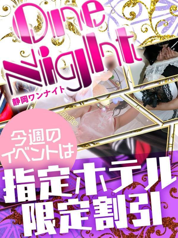 「イベント開催中♪」09/17日(月) 20:05 | 新人☆のあ☆18才の写メ・風俗動画