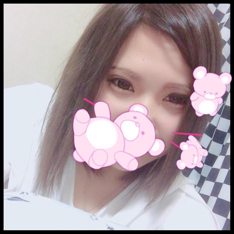 「一旦待機。とお礼。」09/17日(月) 22:01 | まりんの写メ・風俗動画