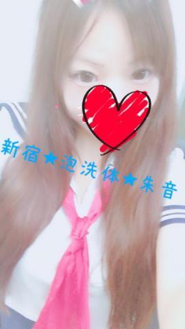 「ありがとうございました?」09/17(月) 22:06 | 朱音(あかね)の写メ・風俗動画