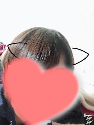 「お礼((* ॑꒳ ॑* )).。◦♡」09/17(月) 22:13 | みずほの写メ・風俗動画