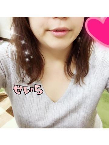 「ありがとうございました☆」09/17日(月) 22:14 | せいらの写メ・風俗動画