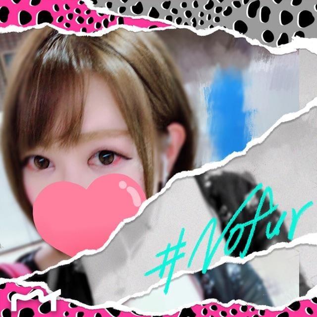 「出勤♡」09/17(月) 23:08 | るんちゃんの写メ・風俗動画