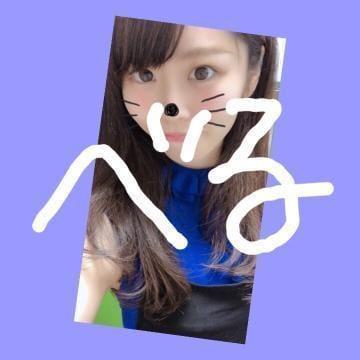 「昨日のお礼(新横)」09/18(火) 00:47 | べるの写メ・風俗動画