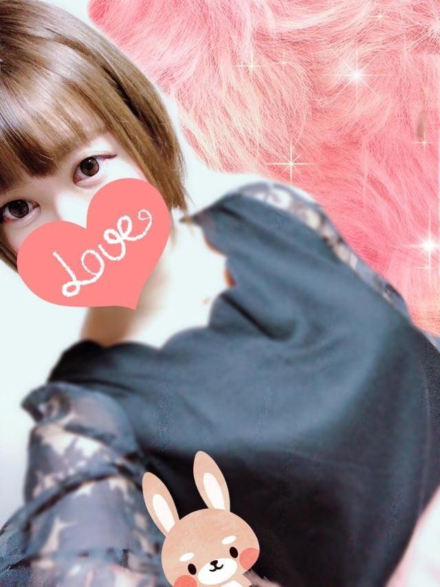 「ありがとう♡」09/18(火) 01:33 | るんちゃんの写メ・風俗動画