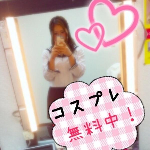 「コスプレ無料中です!」09/18日(火) 02:07 | SSS級クラス☆まゆゆんの写メ・風俗動画