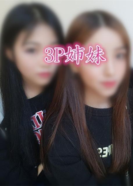 3P姉妹「こんばんは~~雨がやんでよかった~」09/18(火) 02:29 | 3P姉妹の写メ・風俗動画