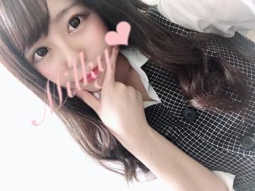 「おれい❤︎」09/18日(火) 02:46   ミルキーの写メ・風俗動画