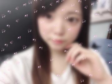 「お礼??」09/18(火) 04:48   かすみの写メ・風俗動画