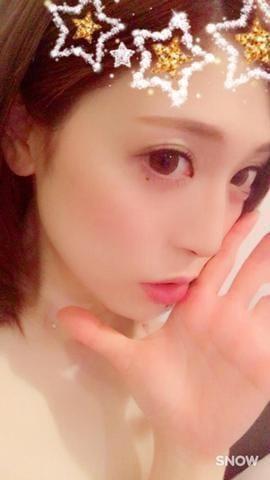 「明日はお昼の1時から出勤?」09/18(火) 05:34 | YUKAの写メ・風俗動画
