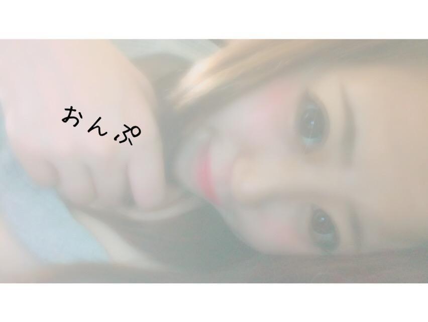 「♪」09/18(火) 08:43 | おんぷの写メ・風俗動画