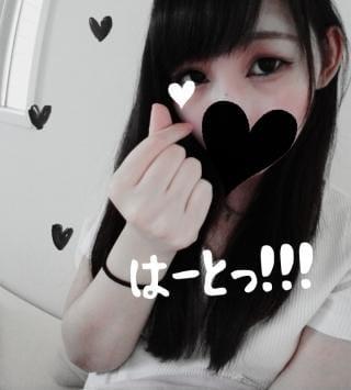 「ゆうこちゃんへ♡」09/18(火) 09:00 | ちはるの写メ・風俗動画
