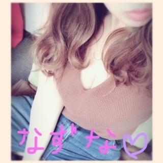 「おはよーん☀️」09/18(火) 09:53 | なずなの写メ・風俗動画