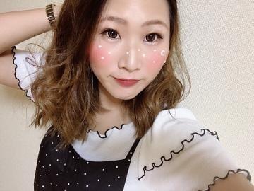 「出勤してるよ!!」09/18日(火) 09:55 | 日向(ひなた)の写メ・風俗動画