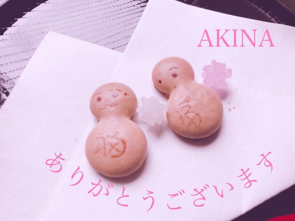 「こんにちわ」09/18(火) 10:39 | アキナ ☆x2の写メ・風俗動画