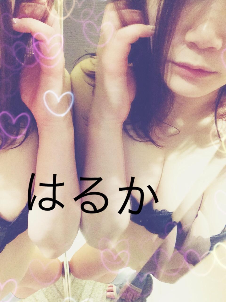 「今日は…!」09/18(火) 13:52 | はるかの写メ・風俗動画