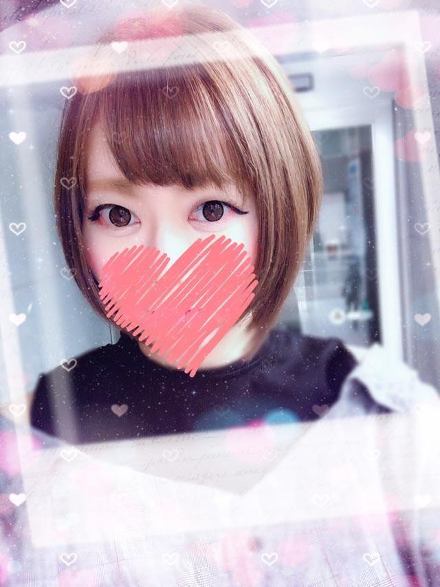 「((^o^))ァリガトォ♪」09/18(火) 16:34 | るんちゃんの写メ・風俗動画