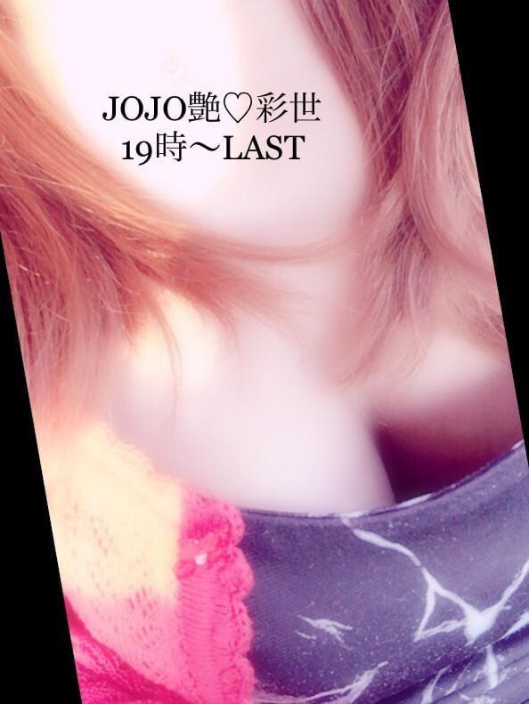 「ぷにー」09/18(火) 17:24   彩世(あやせ)の写メ・風俗動画