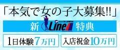 「19日と23日の出勤時間」09/18(火) 17:25 | みきCAの写メ・風俗動画