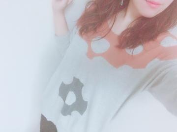「こんにちわぁ」09/18(火) 17:25 | ゆいの写メ・風俗動画