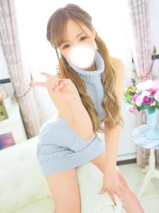 ☆らら☆「おはよ~」09/18(火) 17:26   ☆らら☆の写メ・風俗動画