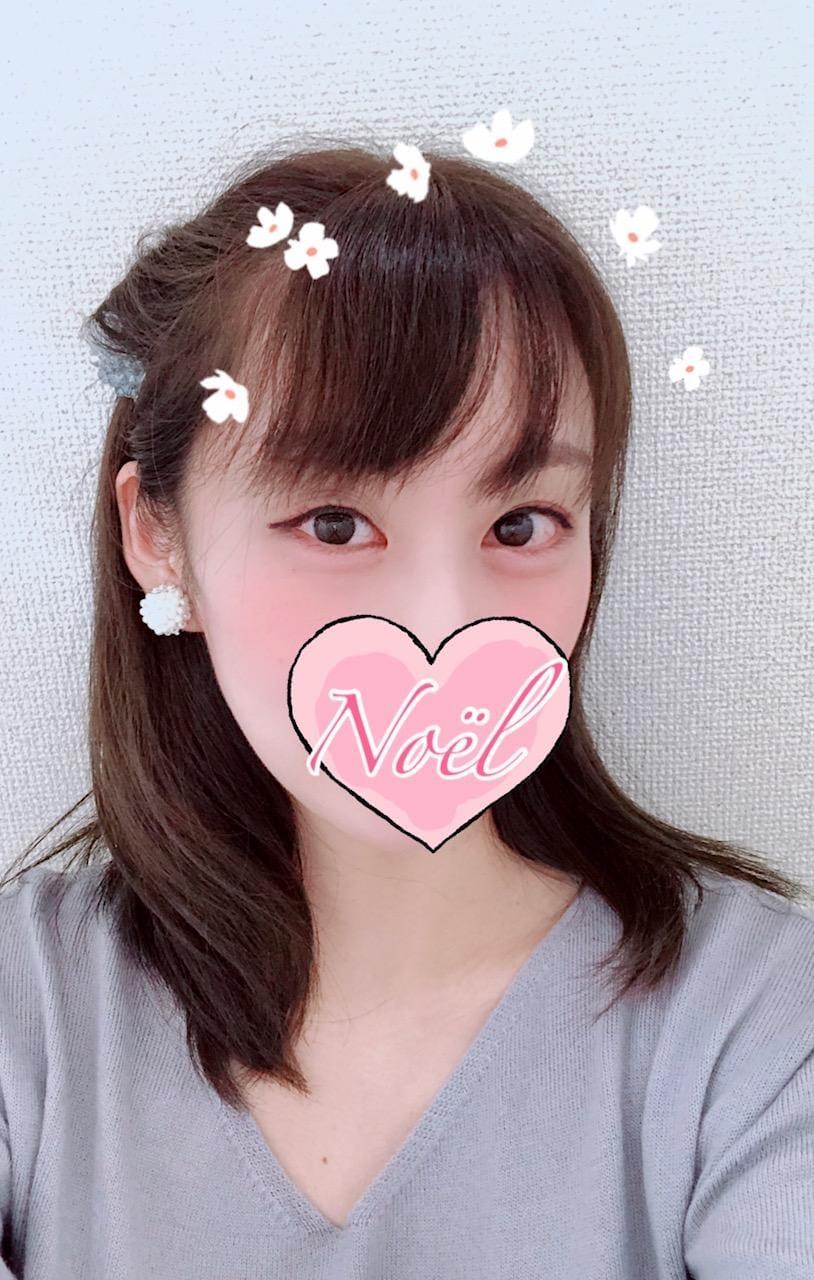 「こんばんは?」09/18(火) 18:32 | のえるの写メ・風俗動画