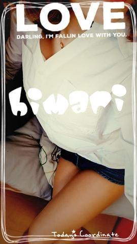 ひまり(当学園激オススメ生徒☆)「♡」09/18(火) 19:56   ひまり(当学園激オススメ生徒☆)の写メ・風俗動画