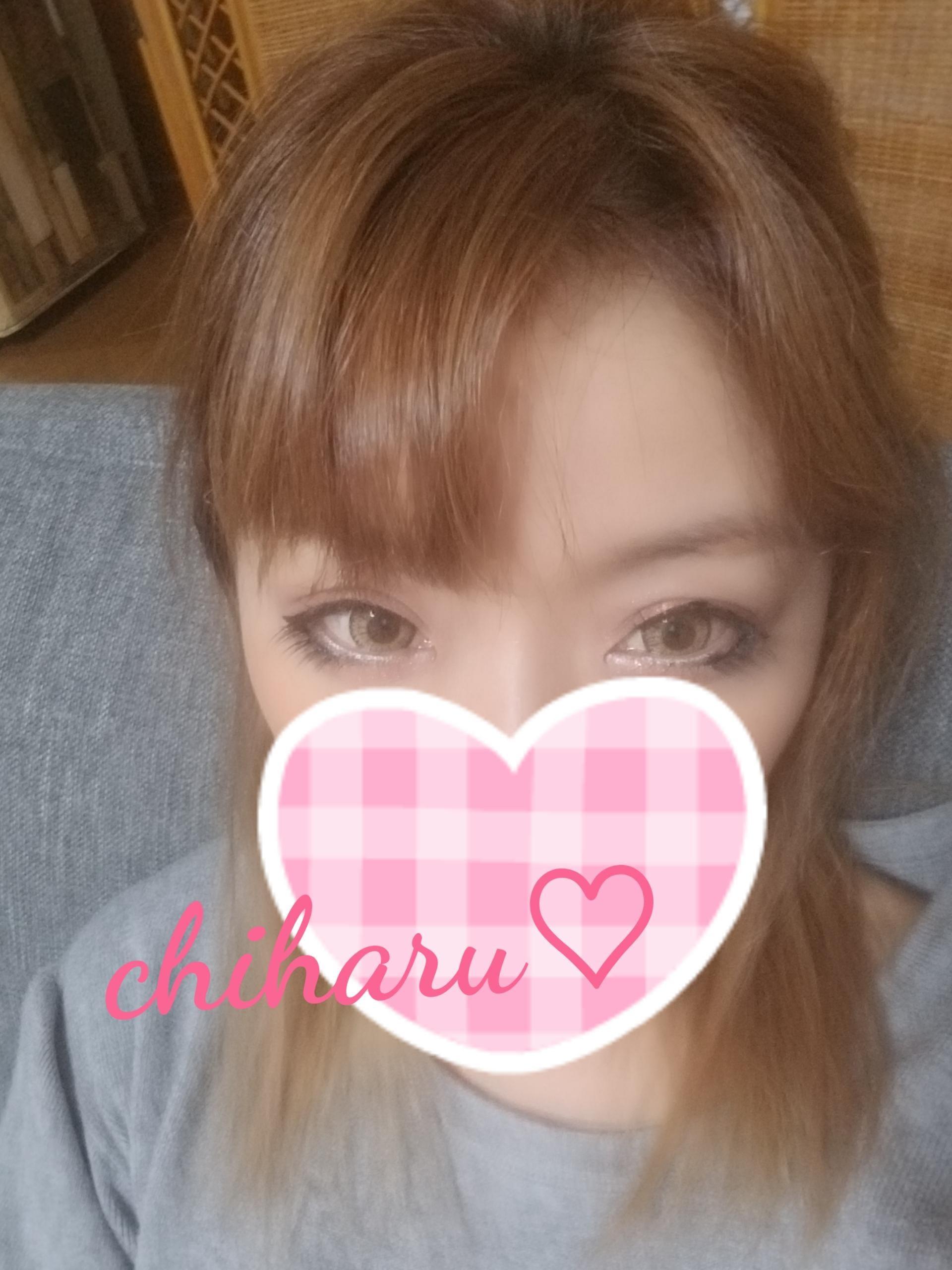 ☆ちはる☆「お久しぶりです!」09/18(火) 19:59   ☆ちはる☆の写メ・風俗動画