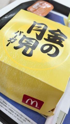 「ゴールド ?」09/18(火) 20:25 | 桜木 りみの写メ・風俗動画