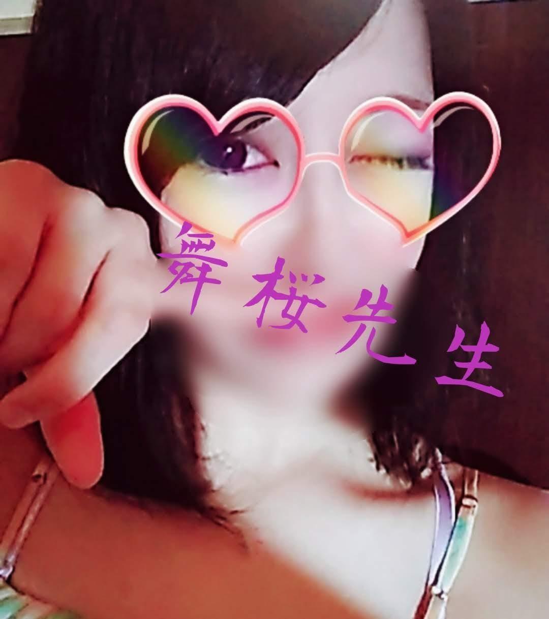 「お祭りは明日も続きます」09/18日(火) 21:17 | 土屋 舞桜の写メ・風俗動画