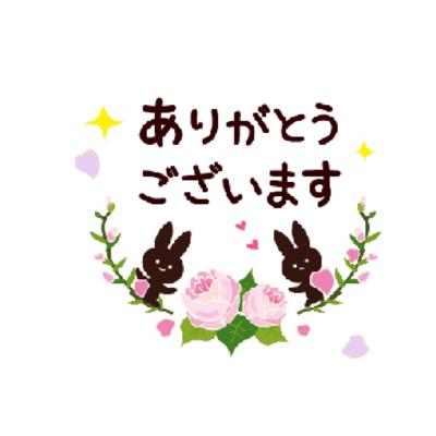 「昨日お会いしましたH様」09/18日(火) 21:40 | ゆづきの写メ・風俗動画