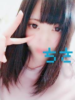 ちさ「お久しぶり3」09/18(火) 22:03 | ちさの写メ・風俗動画