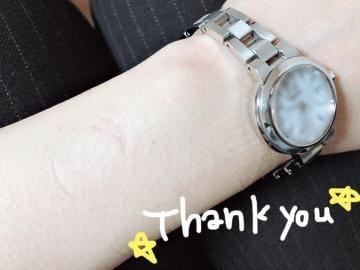 「ありがとうございました!」09/18日(火) 22:19 | 緒方 けいの写メ・風俗動画