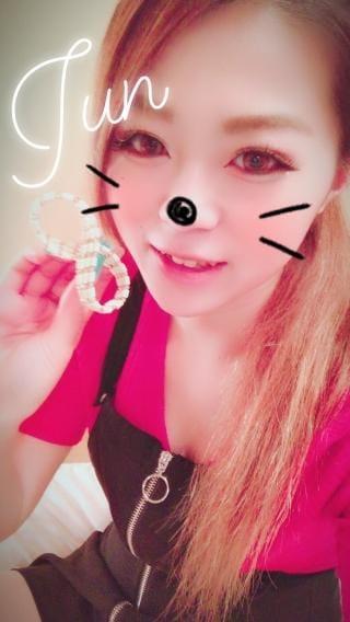 じゅん「100分レジーナのお兄様♡♡」09/18(火) 23:07 | じゅんの写メ・風俗動画
