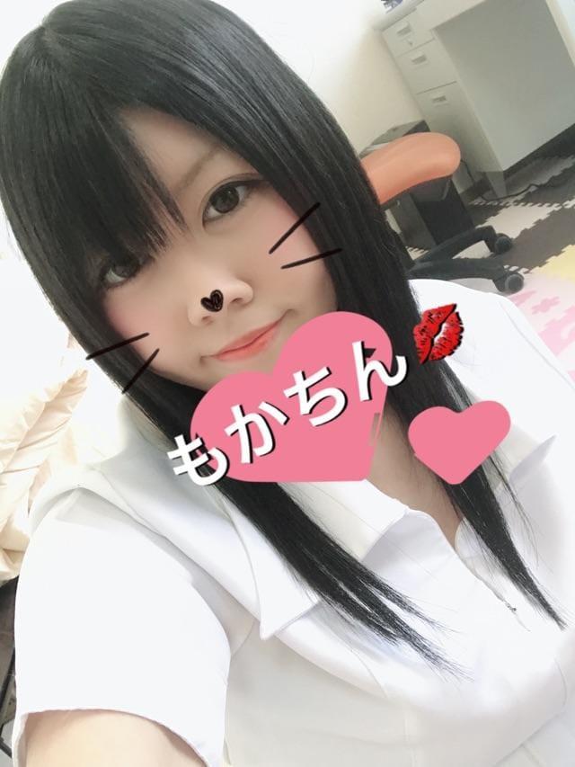 「今日のありがとう!」09/18日(火) 23:14   もかの写メ・風俗動画