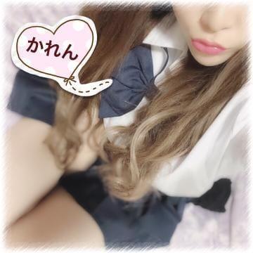 「????? ??? ¨?」09/18(火) 23:17 | かれん☆華麗なロリ生徒の写メ・風俗動画