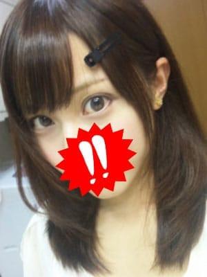 「やっと♡」09/19(水) 00:38 | あいかの写メ・風俗動画