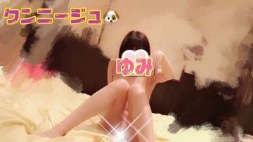 「たまごちゃん?」09/19日(水) 02:00 | ゆみの写メ・風俗動画